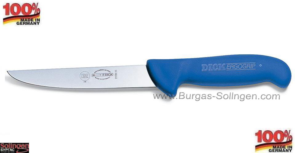 Професионален нож за месо ДИК Германия 8 2259 13, Professional meat cutter DICK Germany 8 225913
